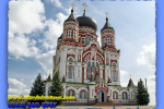 Kitaevskaya deserts in Kiev, Holy Trinity Monastery Excursion of Ukrainian Tour (044) 360 5737