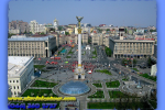 Independence Square in Kiev. Excursion of the Ukrainian Tour (044) 360 5737