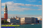 Italy, Venice, the Doge's Palace. Travel from Kiev to Ukrainian Tour (044) 360 5737