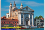 Italy, Venice. Travel from Kiev to Ukrainian Tour (044) 360 5737