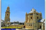 Church of the Assumption of the Blessed Virgin Mary Mount Zion, Israel, Jerusalem. Travel from Kiev to Ukrainian Tour (044) 360 5737