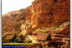 The Monastery of St. George Hozevita, Judean Desert, Israel. Travel from Kiev to Ukrainian Tour (044) 360 5737