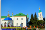 Holy Epiphany Convent Kremenetskiy. Travel from Kiev to Ukrainian Tour (044) 360 5737