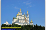 Pochaiv, Uspensky Cathedral - Holy Assumption Monastery Pochaevskaya, Travel from Kiev to Ukrainian Tour (044) 360 5737