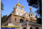 Church of the Holy Mary Magdalene, Israel, Jerusalem. Travel from Kiev to Ukrainian Tour (044) 360 5737