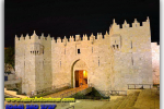 The Damascus Gate (Damascus, Nablusskie gate), Jerusalem, Israel. Tours of Kiev from the Ukrainian Tour (044) 360 5737