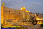 Jerusalem, Israel. Tours of Kiev from the Ukrainian Tour (044) 360 5737