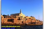 Jaffa, Israel. Tours of Kiev from the Ukrainian Tour (044) 360 5737