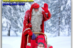 New Year, Santa Claus, Lapland, Finland. Tours of Kiev from the Ukrainian Tour (044) 360 5737