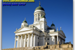 Cathedral, Helsinki, Finland. Tours of Kiev from the Ukrainian Tour (044) 360 5737