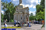Chapel of the Holy Bathing source Peschanskaya Mother of God, Raisins, Ukraine. Tours of Kiev from the Ukrainian Tour (044) 360 5737