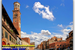 Verona. Italy. Tours of Kiev from the Ukrainian Tour (044) 360 5737