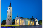 Vilnius. Lithuania. Tours of Kiev from the Ukrainian Tour (044) 360 5737
