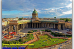 Kazan Cathedral. St. Petersburg. Russia. Travel from Kiev to Ukrainian Tour (044) 360 5737