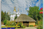 Cathedral of the Assumption of the Blessed Virgin and Manor Kotlyarevskyi. Travel from Kiev to Ukrainian Tour (044) 360 5737