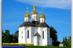 Temple of St. Catherine. Chernihiv. Travel from Kiev to Ukrainian Tour (044) 360 5737