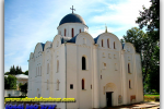 Cathedral of Sts.Chernihiv. Travel from Kiev to Ukrainian Tour (044) 360 5737
