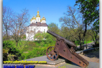 Travel from Kiev to Ukrainian Tour (044) 360 5737