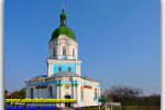 Trinity Church. Dykanka.Travel from Kiev to Ukrainian Tour (044) 360 5737