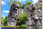 Buky canyon. The village of Buki. Cherkasy region. Travel from Kiev to Ukrainian Tour (044) 360 5737