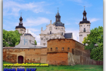 The Monastery of the Discalced Carmelites. Berdichev. Travel from Kiev to Ukrainian Tour (044) 360 5737
