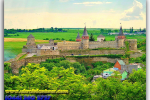 Kamenetz-Podolsk. Museum «Old Fort» Kamenetz-Podolsk fortress. Travel from Kiev to Ukrainian Tour (044) 360 5737