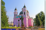 Holy Cathedral Dukhovskoy. Chernivtsi. Travel from Kiev to Ukrainian Tour (044) 360 5737