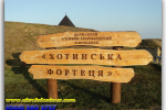 Khotyn fortress. Khotyn. Travel from Kiev to Ukrainian Tour (044) 360 5737