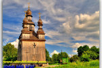 Yurevskaya church is filmed Wii. Travel from Kiev to Ukrainian Tour (044) 360 5737