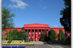 Kyiv National Taras Shevchenko University. Tour of the Ukrainian Tour (044) 360 5737