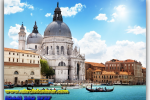 Venice. Italy.Venice. Italy. Travel from Kiev to Ukrainian Tour (044) 360 5737
