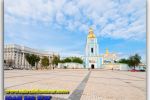 Mikhailovskaya square. Kiev. Tour of the Ukrainian Tour (044) 360 5737
