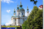 St. Andrew's Church. Kiev. Tour of the Ukrainian Tour (044) 360 5737